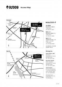 STROOG_Access Map