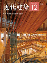 cover2015_12