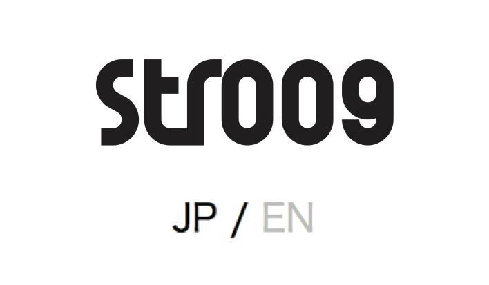 Stroog_Logo_EN