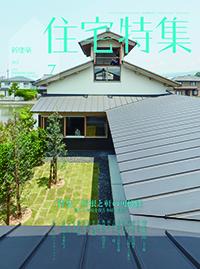 JT00020479_cover