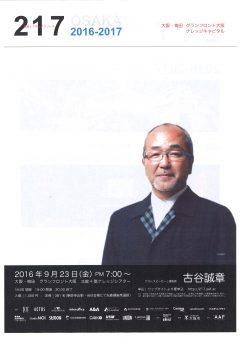 20160920113655_00001